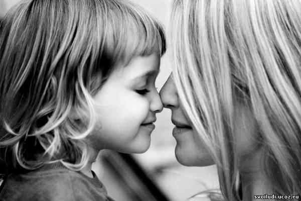 Любовь сопровождает тебя всю жизнь от